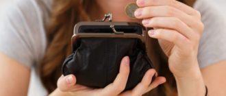 Անգին խորհուրդներ, որոնք փողը բառացիորեն կքաշեն ձեր դրամապանակի մեջ. մեր նախնիներն իզուր չեն հավատացել դրանց